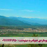 مناطق دیدنی آزادشهر